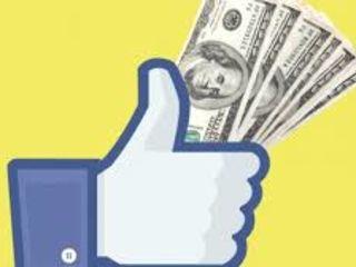 Arendez profilul dvs de facebook