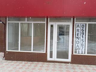 Se vinde spatiu comercial in centrul or.ungheni,linga piata de la politie(este posibil si la schimb)