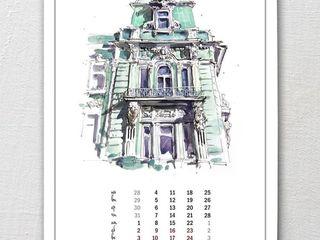 Время обновлять календарики!