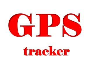 GPS - Контроль транспорта