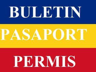 Pasaport Roman !!!Buletin Roman Rapid!!!Румынское гражданство!!!