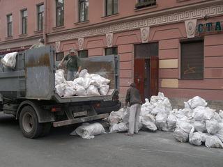 Вывоз строительного мусора Вывоз строительного мусора