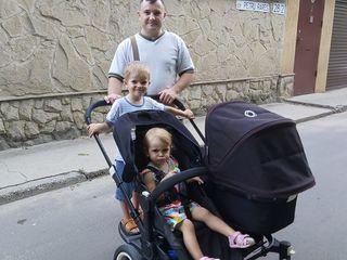 Carucior pentru 3 copii