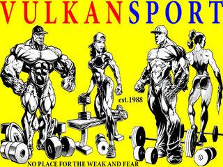Vulkan Sport - бесплатно для ... !