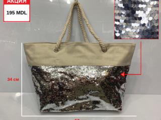 Стильная пляжная сумка
