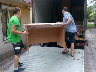 Доставка мебели, техники, из магазинов мебели грузчики  доставка медицинского оборудования