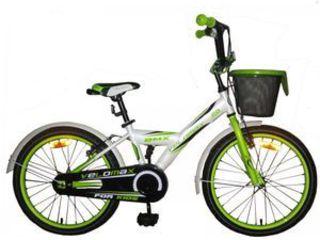 Biciclete pentru toata familia / Велосипеды