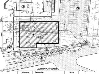 Se oferă spre vînzare teren pentru construcție 40 ari în orașul Vatra str.Șt. Vodă