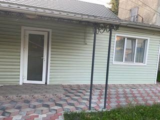 Продаётся дом и хоз.