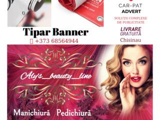 Tipar/imprimare banere ,oracal ,placate,bilborduri, Design. Panouri Publicitare, decorare vitrine.