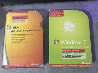 MS Office 2007 & Windows 7