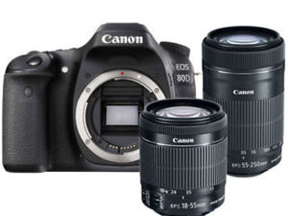 Canon 80D cu 2 obective 18-55mm si 55-250mm STM.
