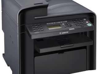 Куплю лазерный принтер,МФУ