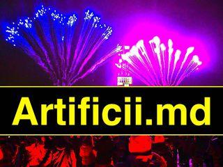 Retea magazine specializate in vinzarea Artificiilor Chisinau: Riscani Botanica Centru