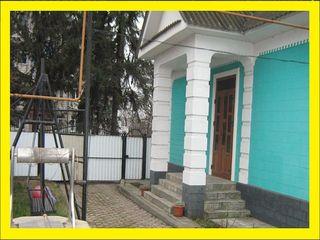 Хорошее предложение и Привлекательная цена. Большой жилой Дом в центре г. Единец. Готов к въезду.