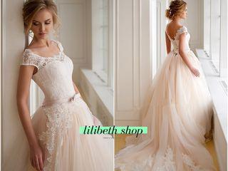 Свадебные платья Lilibeth shop в наличии. 220 - 470  €