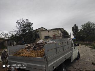 Качественный сервис по вывозу мусора