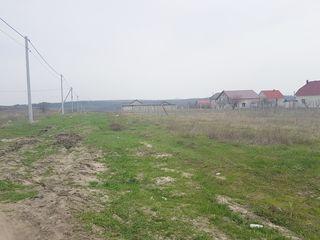 Vînzare lot de teren pentru construcții 7 ari, com. Gratiești