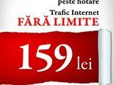 Выгодно куплю пакет уните безлимитный интернет 159 лей или уните перфект 150 лей