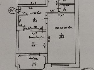 Strășeni, Ap. 3 camere et.7, str. Iona Iakir, 2