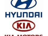 Hyundai & kia  autopiese запчасти + автосервис !!!