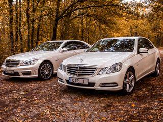 Mercedes - Лучшие цены! Cele mai bune preturi!