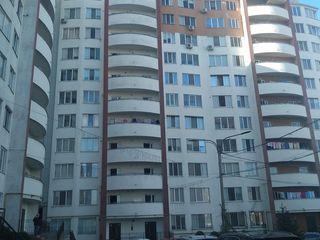 Apartament cu 2 camere !!! Riscanovca Complexul Dansicons