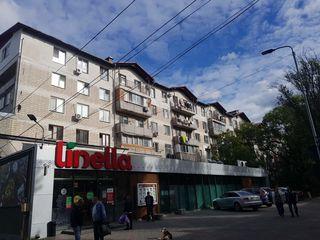 Spre vinzare se ofera apartament cu 2 odai in sectorul Botanica! 28 000 €