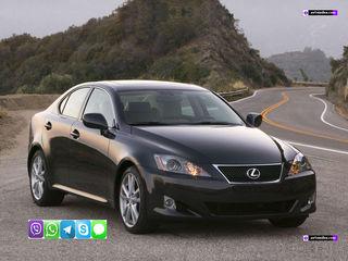 Lexus IS 2005 - 2014