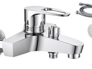 Смеситель (кран,robinet,baterie) для ванны (cada) (комплект) - 1037 лей.