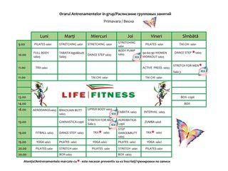 Life Fitness, Vind abonament Nelimitat pentru 6 luni - 1600 lei!