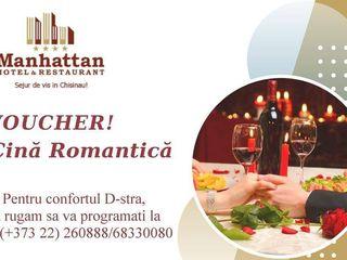 """Voucher Cadou -  Cina Romantica pe acoperisul """"Manhattan"""""""
