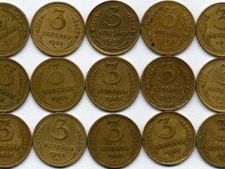 Куплю для коллекции -  медали, ордена, монеты, бинокль, кортик, серебряные и янтарные изделия СССР