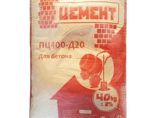 Ciment m400 – m500  rezina  - ribnita, preturi angro transport pina la 14t.