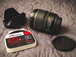 Продам объектив Canon EF-S 15-85mm f/3.5-5.6 IS USM