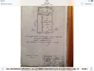 Se vinde casa in Cricova 11/sote de pamint privatizat.(Крикова)