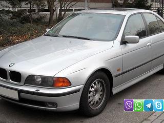 BMW E39 1995 - 2003