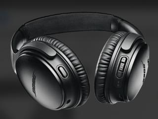 наушники Bose QuietComfort 35 II Limited Edition