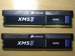 Foarte buna DDR3 - 4GB (2x2GB) CORSAIR XMS3 9-9-9-24 XMP 1600MHz PC3-12800 Dual Channel Kit p/u PC