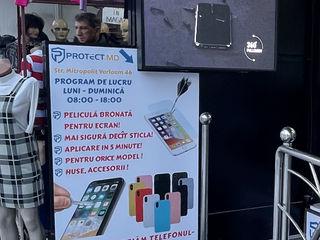 Afacere la cheie accesorii pentru telefoane  + locatie in arenda!