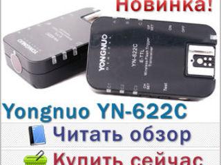 TTL радиосинхронизатор Youngnuo YN-622 E-TTL