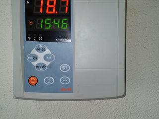 Vind frigider capacitate 200tone pret
