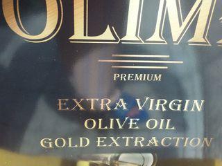Оливковое масло высшего качества 100 % Греция