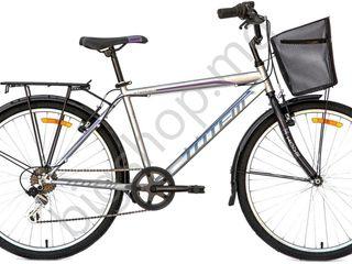 "Bicicleta Fulger T-Stephen 26"" Posibil in rate!"