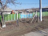 Lot 11 ari  pomi fructiferi cu anumite construcţii auxiliare, garaj, casă de vară 12*6