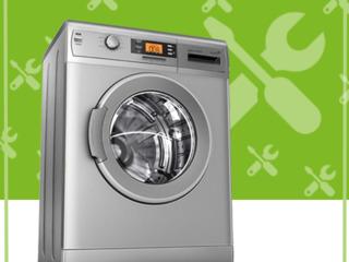 Ремонт стиральных машинок. Гарантия качества!