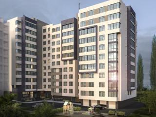 Apartamente clasa premium de vânzare! Complex locativ pe str. Paris. Preț special! Reducere!