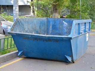 Вывоз строительного мусора!  без выходных!