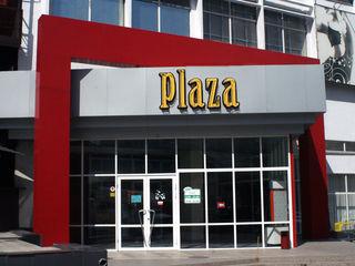 2002,8 кв.м. в ТЦ Plaza по адресу г.Кишинэу,ул. Брынкуш,3