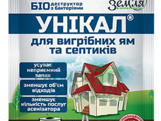 Уникал-с! complex de microorganisme pentru toalete, fose septice, sisteme de canalizare